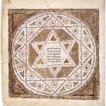 Pagina di una Bibbia ebraica di origine Karaitica (Codice Leningrado)