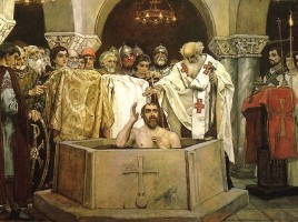 01 Il battesimo di Vladimiro bis