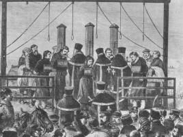 Pietroburgo, 3 aprile 1881: l'impiccagione dei responsabili dell'attentato fatale allo zar Alessandro III