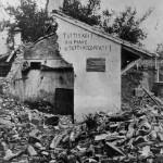 Scritta sul muro di un edificio a Sant'Andrea di Barbarana di San Biagio di Callalta nel giugno 1918