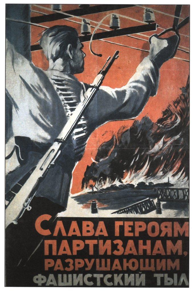 Un manifesto sovietico del 1943 che incita al sabotaggio contro l'esercito tedesco