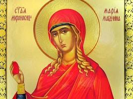 La Maddalena con uovo rossoBIS