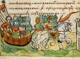 La-campagna-di-Oleg-di Novgorod contro Constantinopoli miniatura del XIV secolo
