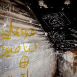 Graffiti a Fallujah - Mahmood Hosseini