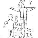 """Il graffito """"Alessameno adora Dio"""", Antiquarium del Palatino"""