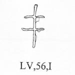 Croce a bracci equilateri, Colosseo