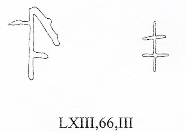Croce a bracci equilateri a destra, Colosseo