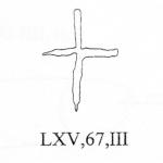 Croce latina semplice, Colosseo