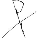 Un graffito. Croce monogrammatica. Cryptoporticus degli antichi Horti Sallustiani