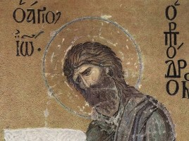 mosaico-di-giovanni-il-battista-basilica-di-santa-sofia-in-istanbul-copia