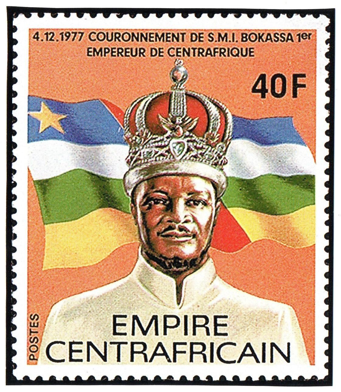 Francobollo raffigurante Bokassa, 1977